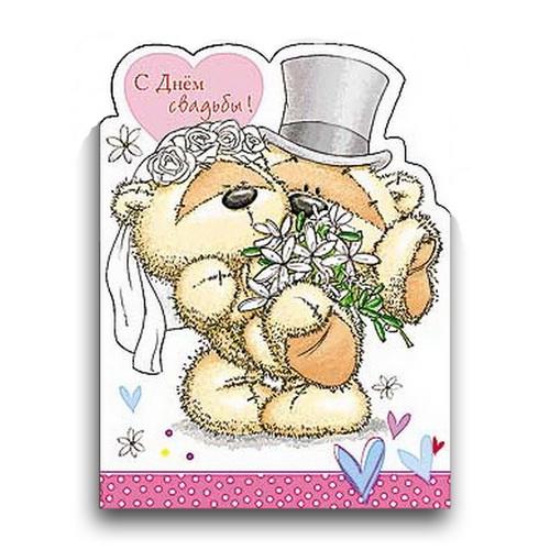 Поздравление медведя на юбилей